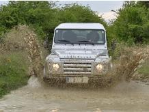 4X4 OFF ROAD FOR 2 IN SOMERSET